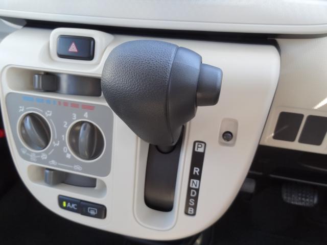 L SAII 4WD ディーラー点検整備車 カロッツエリア楽ナビ フルセグ・DVD 衝突軽減ブレーキスマートアシストII VSC横滑り防止 アイドリングストップ 両側スライドドア キーレス タイミングチェーン(22枚目)
