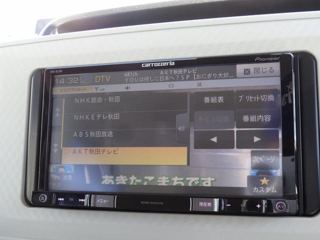 L SAII 4WD ディーラー点検整備車 カロッツエリア楽ナビ フルセグ・DVD 衝突軽減ブレーキスマートアシストII VSC横滑り防止 アイドリングストップ 両側スライドドア キーレス タイミングチェーン(27枚目)