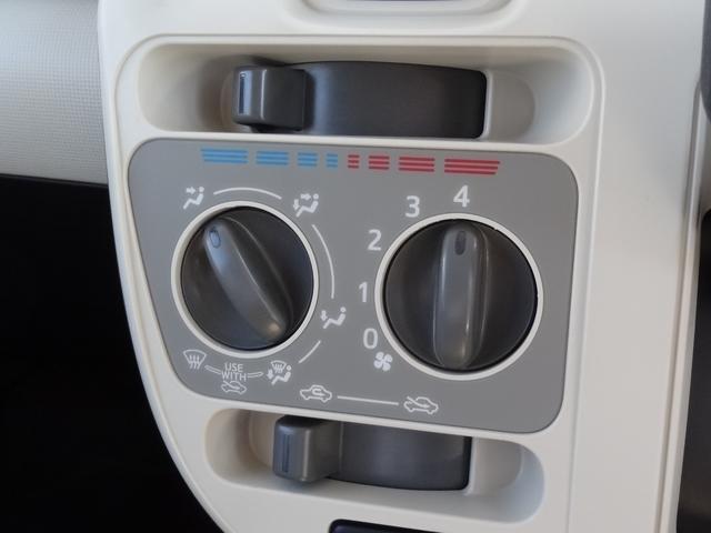L SAII 4WD ディーラー点検整備車 カロッツエリア楽ナビ フルセグ・DVD 衝突軽減ブレーキスマートアシストII VSC横滑り防止 アイドリングストップ 両側スライドドア キーレス タイミングチェーン(30枚目)