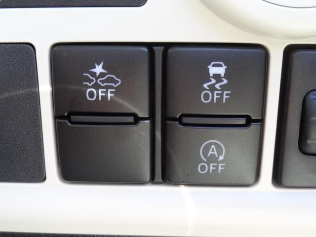 L SAII 4WD ディーラー点検整備車 カロッツエリア楽ナビ フルセグ・DVD 衝突軽減ブレーキスマートアシストII VSC横滑り防止 アイドリングストップ 両側スライドドア キーレス タイミングチェーン(31枚目)