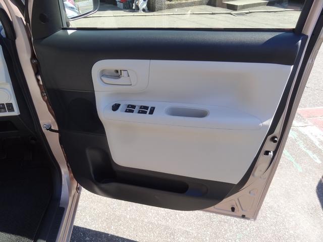 L SAII 4WD ディーラー点検整備車 カロッツエリア楽ナビ フルセグ・DVD 衝突軽減ブレーキスマートアシストII VSC横滑り防止 アイドリングストップ 両側スライドドア キーレス タイミングチェーン(32枚目)