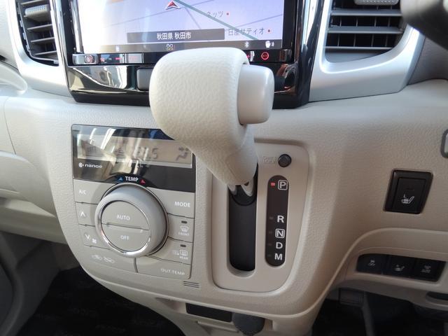 T 4WD カロッツェリアメモリーナビ バックカメラ デュアルカメラレーダーブレーキ ESP横滑り防止 アイドリングストップ 両側パワースライドドア スマートキー シートヒーター ETC 純正14AW(25枚目)