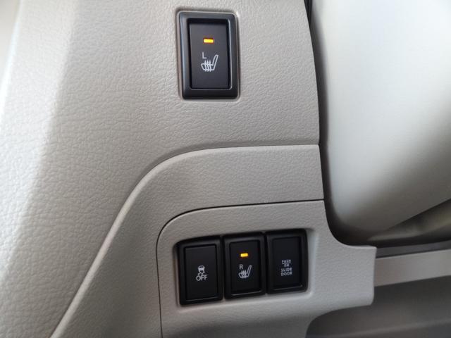 T 4WD カロッツェリアメモリーナビ バックカメラ デュアルカメラレーダーブレーキ ESP横滑り防止 アイドリングストップ 両側パワースライドドア スマートキー シートヒーター ETC 純正14AW(34枚目)