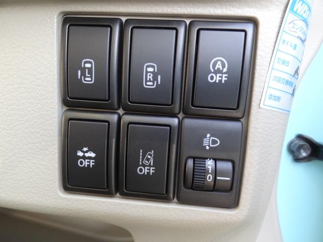 T 4WD カロッツェリアメモリーナビ バックカメラ デュアルカメラレーダーブレーキ ESP横滑り防止 アイドリングストップ 両側パワースライドドア スマートキー シートヒーター ETC 純正14AW(37枚目)