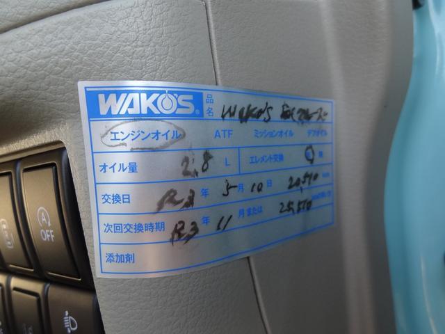 T 4WD カロッツェリアメモリーナビ バックカメラ デュアルカメラレーダーブレーキ ESP横滑り防止 アイドリングストップ 両側パワースライドドア スマートキー シートヒーター ETC 純正14AW(39枚目)