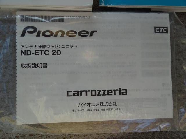 T 4WD カロッツェリアメモリーナビ バックカメラ デュアルカメラレーダーブレーキ ESP横滑り防止 アイドリングストップ 両側パワースライドドア スマートキー シートヒーター ETC 純正14AW(51枚目)