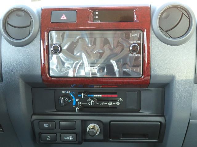 「トヨタ」「ランドクルーザー70」「SUV・クロカン」「宮城県」の中古車31