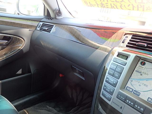 トヨタ クラウンマジェスタ Cタイプ Fパッケージ HDDマルチ サンルーフ 黒革