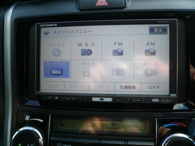 「トヨタ」「カローラフィールダー」「ステーションワゴン」「山形県」の中古車10