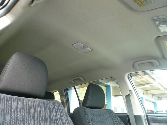 「トヨタ」「カローラフィールダー」「ステーションワゴン」「山形県」の中古車21