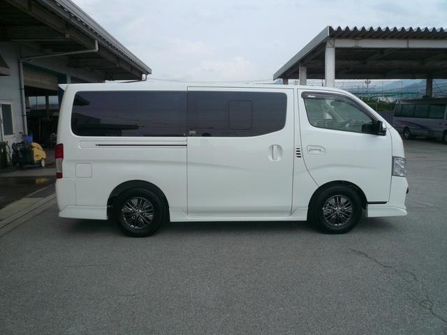 「日産」「NV350キャラバン」「その他」「山形県」の中古車4