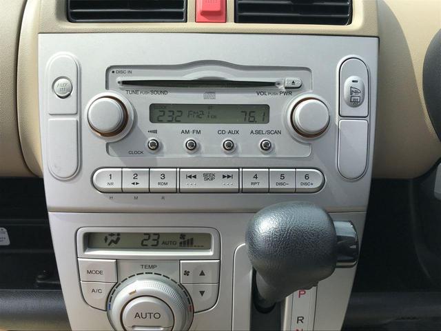 C 4WD 純正オーディオ ETC オートエアコン付き(6枚目)