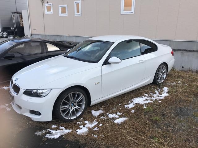 「BMW」「BMW」「クーペ」「岩手県」の中古車3