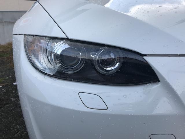 「BMW」「BMW」「クーペ」「岩手県」の中古車7