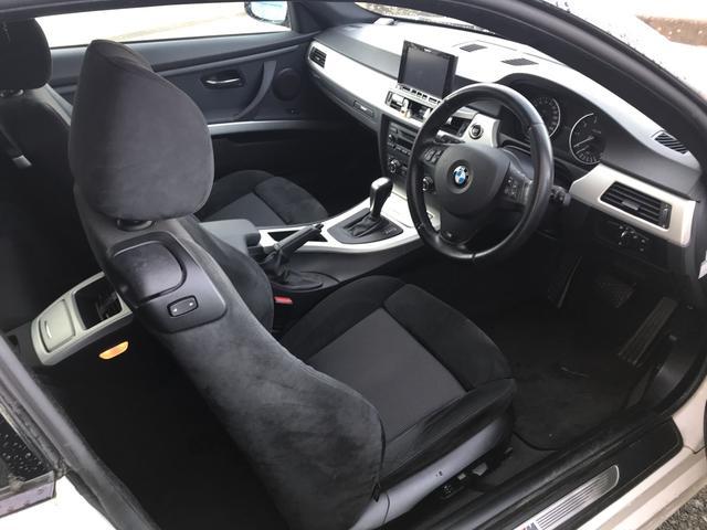 「BMW」「BMW」「クーペ」「岩手県」の中古車10