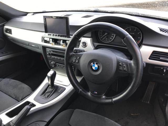 「BMW」「BMW」「クーペ」「岩手県」の中古車12