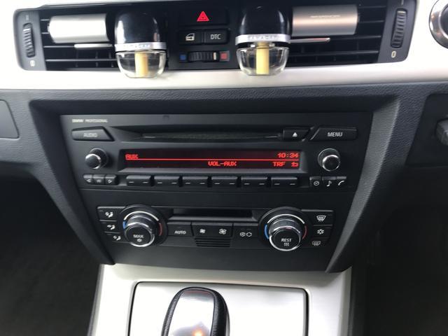 「BMW」「BMW」「クーペ」「岩手県」の中古車17