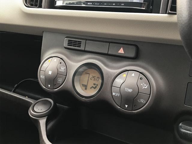 プラスハナ ナビTV CD/DVD Bluetooth接続 キーレスキー(26枚目)