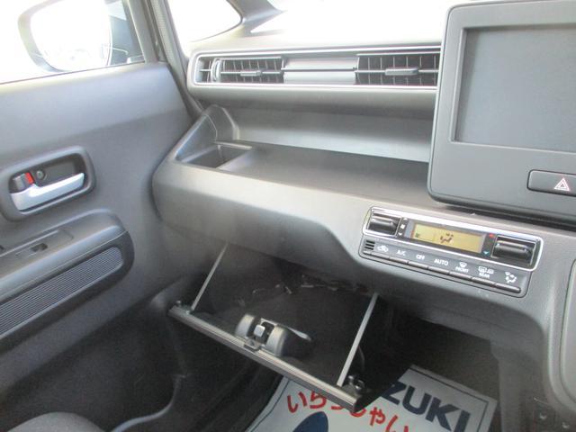 25周年記念車 HYBRID FZリミテッド 4WD(10枚目)