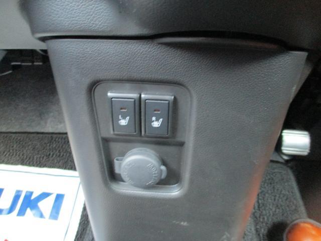 25周年記念車 HYBRID FZリミテッド 4WD(11枚目)