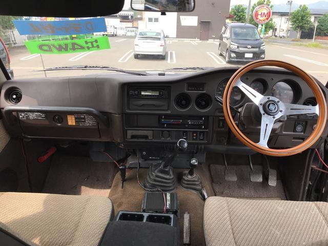 「トヨタ」「ランドクルーザー60」「SUV・クロカン」「岩手県」の中古車3