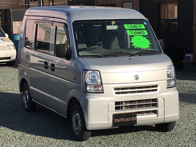 「スズキ」「エブリイ」「コンパクトカー」「岩手県」の中古車12