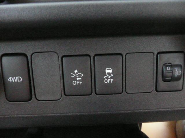 切り替え式4WD!