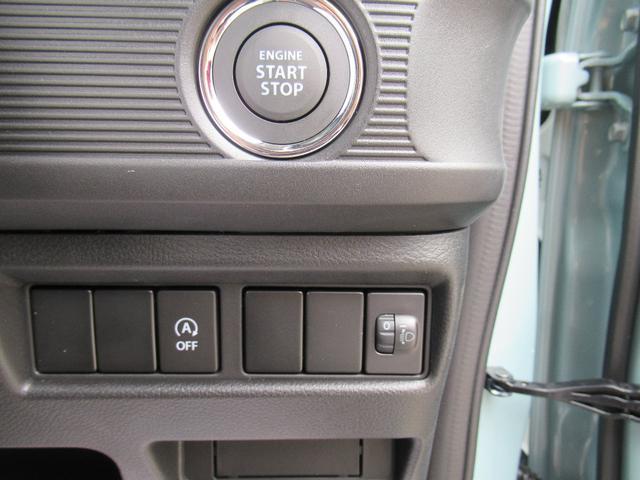 ハイブリッドG 4WD デュアルセンサーブレーキサポート付(15枚目)