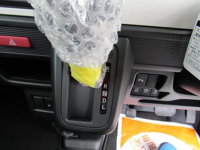 ハイブリッドG 4WD デュアルセンサーブレーキサポート付(19枚目)