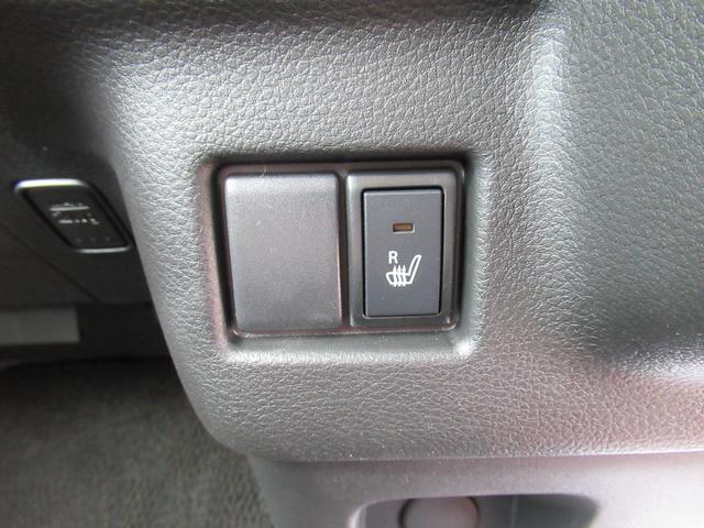 ハイブリッドG 4WD デュアルセンサーブレーキサポート付(20枚目)