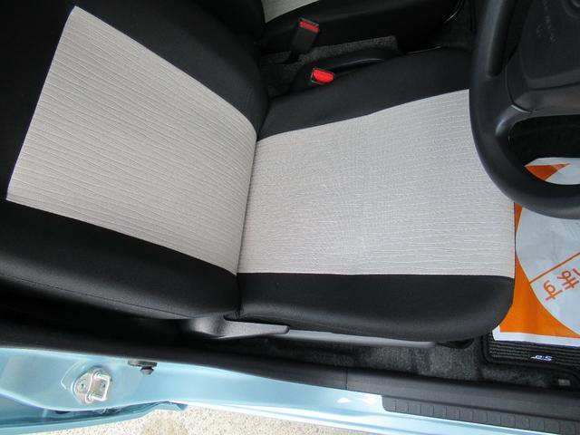L SAIII 4WD オートマ CDステレオ付き(17枚目)