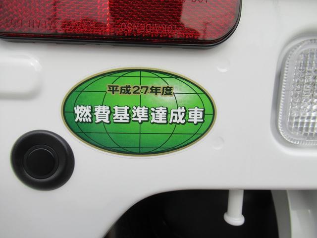 「スズキ」「キャリイトラック」「トラック」「青森県」の中古車23