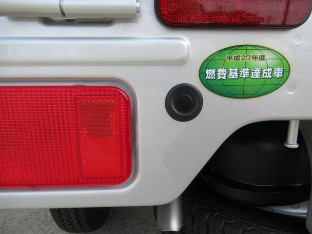 「スズキ」「キャリイトラック」「トラック」「青森県」の中古車22