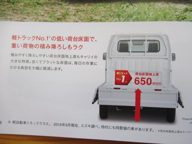 「スズキ」「キャリイトラック」「トラック」「青森県」の中古車28
