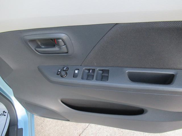 「マツダ」「フレア」「コンパクトカー」「青森県」の中古車11