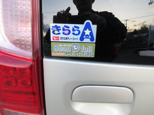 「ダイハツ」「ムーヴ」「コンパクトカー」「青森県」の中古車21
