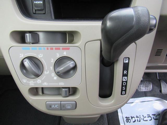 「ダイハツ」「ムーヴ」「コンパクトカー」「青森県」の中古車19