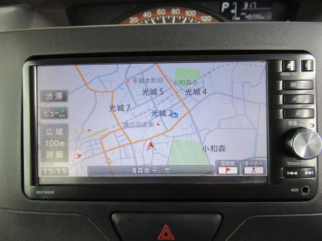 L 4WD オートマ フルセグナビ付 エンジンスターター付 アイドリングストップ ABS 衝突安全ボディ Bluetooth 電動格納ドアミラー 両側スライドドア(13枚目)