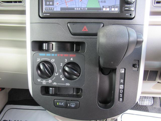 L 4WD オートマ フルセグナビ付 エンジンスターター付 アイドリングストップ ABS 衝突安全ボディ Bluetooth 電動格納ドアミラー 両側スライドドア(15枚目)