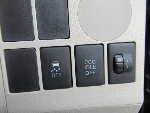 L 4WD オートマ フルセグナビ付 エンジンスターター付 アイドリングストップ ABS 衝突安全ボディ Bluetooth 電動格納ドアミラー 両側スライドドア(16枚目)