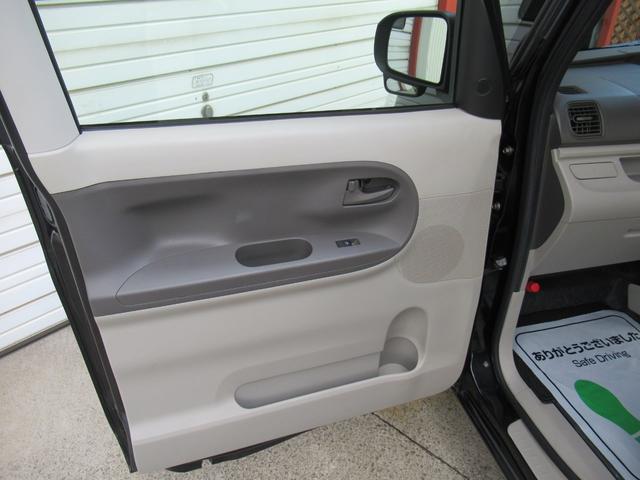 L 4WD オートマ フルセグナビ付 エンジンスターター付 アイドリングストップ ABS 衝突安全ボディ Bluetooth 電動格納ドアミラー 両側スライドドア(27枚目)