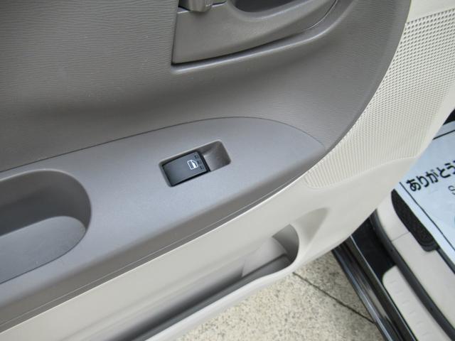 L 4WD オートマ フルセグナビ付 エンジンスターター付 アイドリングストップ ABS 衝突安全ボディ Bluetooth 電動格納ドアミラー 両側スライドドア(28枚目)