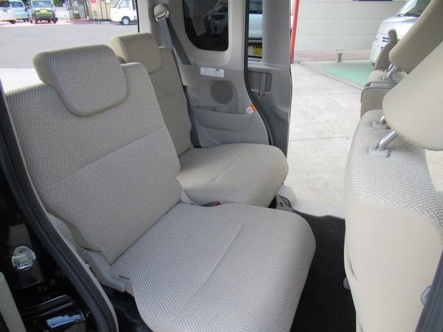 L 4WD オートマ フルセグナビ付 エンジンスターター付 アイドリングストップ ABS 衝突安全ボディ Bluetooth 電動格納ドアミラー 両側スライドドア(35枚目)