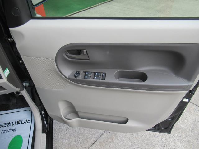 L 4WD オートマ フルセグナビ付 エンジンスターター付 アイドリングストップ ABS 衝突安全ボディ Bluetooth 電動格納ドアミラー 両側スライドドア(48枚目)
