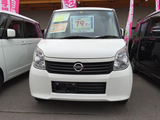 日産 ルークス E 4WD CVT 2年保証