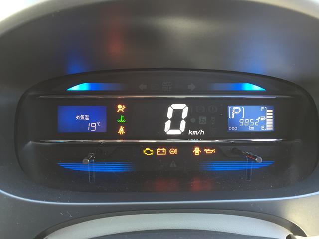 ダイハツ ミライース Xf SA  4WD  CVT