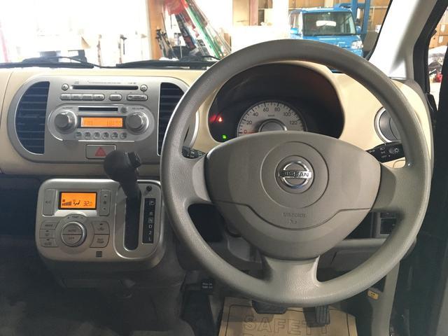 日産 モコ E FOUR 4WD AT
