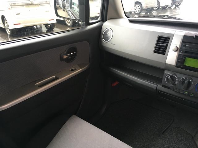 スズキ ワゴンR FX-Sリミテッド 2年保証 4WD AT キーレス