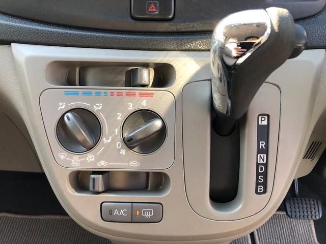 Xf 2年保証 4WD CVT キーレス 電格ミラー(12枚目)