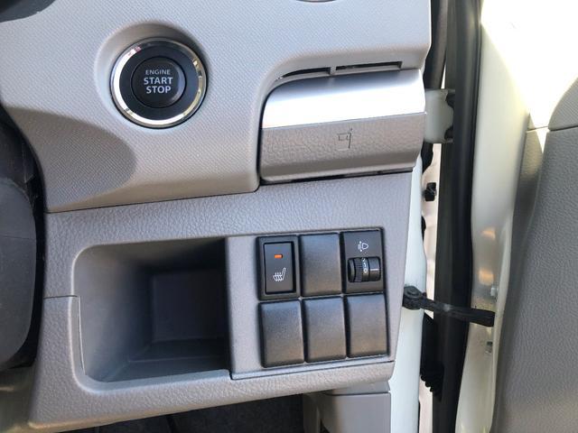 XSスペシャル 2年保証 4WD CVT スマートキー(10枚目)
